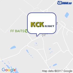 КСК-Пласт на карте