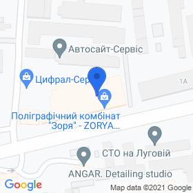 Квин-Свиг на карте