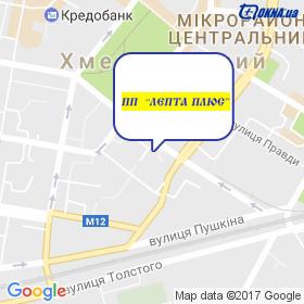 Лепта Плюс на мапі