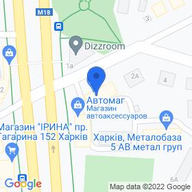 Лиаг Техник Сервис Украина, ХРВ ДП на карте