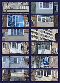НИКС-М остеклит балкон или лоджию `под ключ`
