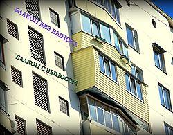 Балконы с выносом серия дома БСП 6