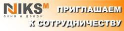 Завод `НИКС-М` приглашает к сотрудничеству дилеров и строительные организации