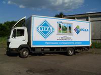 Продукция поставляется потребителям собственным автотранспортом предприятия.