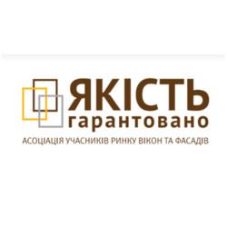 Компания Good Master - является участником Ассоциации рынка окон и фасадов (АУРОИФ)
