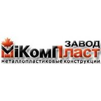 МиКомп, ВТФ