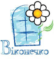 Віконечко-Вишгород