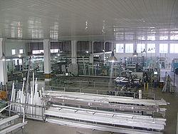 Наш завод