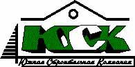 Южная Строительная Компания
