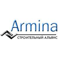 Арміна