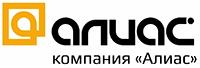 Компания «АЛИАС»