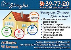 Баганов