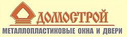 офис 1 - ДОМОСТРОЙ