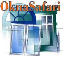 Окна - Сафари
