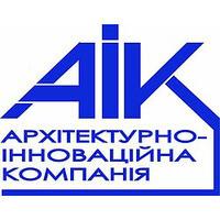 Архитектурно-Инновационная Компания