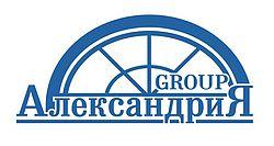 Александрия Групп