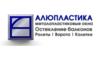 Логотип компании АлюПластика