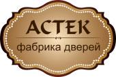 Картинки по запросу логотип Компания