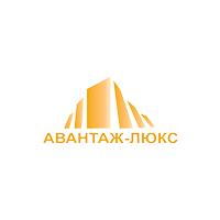 Авантаж-Люкс