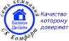 Логотип компании Балкон - Дизайн