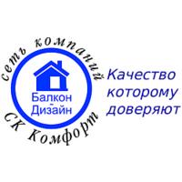Балкон - Дизайн