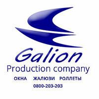 Галион (ЧП Бесараб)