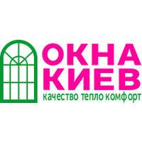 ОкнаКиев