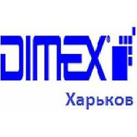 Дімекс Харків