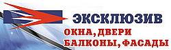 ООО Эксклюзив