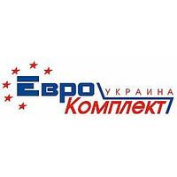 Еврокомплект Украина