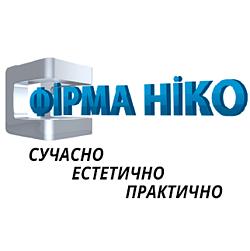 Фирма НиКО