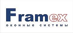 Профили Framex