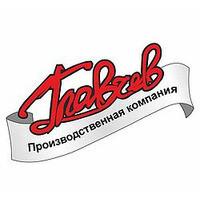 ГЛАВЧЕВ