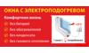Логотип компанії НПП «Градієнт технолоджіс»