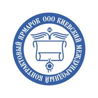 Контрактовий Ярмарок, АТ