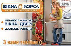Кривопиша В.М.