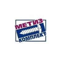 Метиз-Комплект