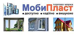 ТМ `Мобипласт`