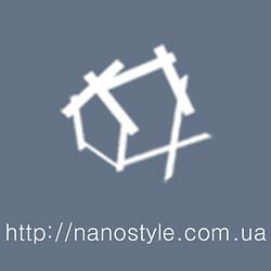 НаноСтайл