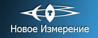 ООО `Стимул Плюс`