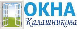 Окна Калашникова