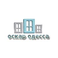Оскар Одеса