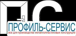 ПРОФИЛЬ-СЕРВИС (офис/точка продаж)