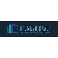 ПРОМБУД-ПЛАСТ
