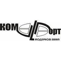 КомФорт, Оптово-розничная компания