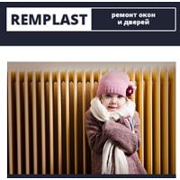 Remplast