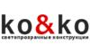 Логотип компании Ko&Ko