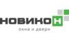 Логотип компании НОВИКОН