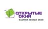 Логотип компании Открытые окна