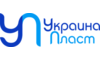 Логотип компании Украина Пласт